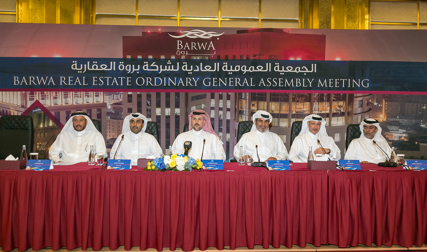Barwa Annual Ordinary General Assembly Meeting